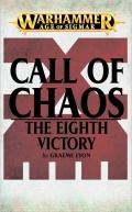 The Eighth Victory Cover.jpg