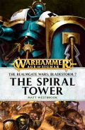 The Spiral Tower Cover.jpg
